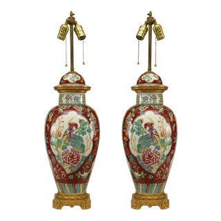 Pair of Asian Chinese Oxblood Porcelain Urn Form Lamps For Sale