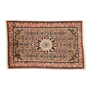 Vintage Persian Bijar Rug With ]Traditional Style - 02'07 X 03'11 For Sale