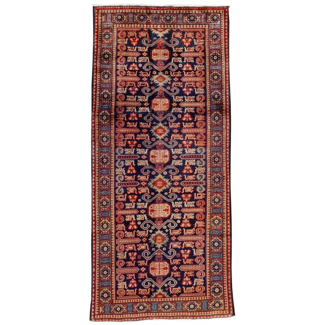 """Vintage North West Persian Rug, 4'7"""" X 10'1"""" For Sale"""