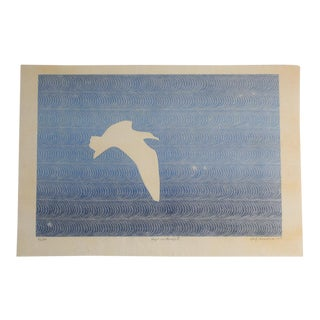 """Late 20th Century """"Flight of Fantasy II"""" Lithograph Print For Sale"""