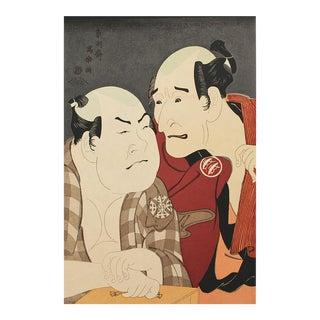1971 Kabuki Actors Print by Tōshūsai Sharaku