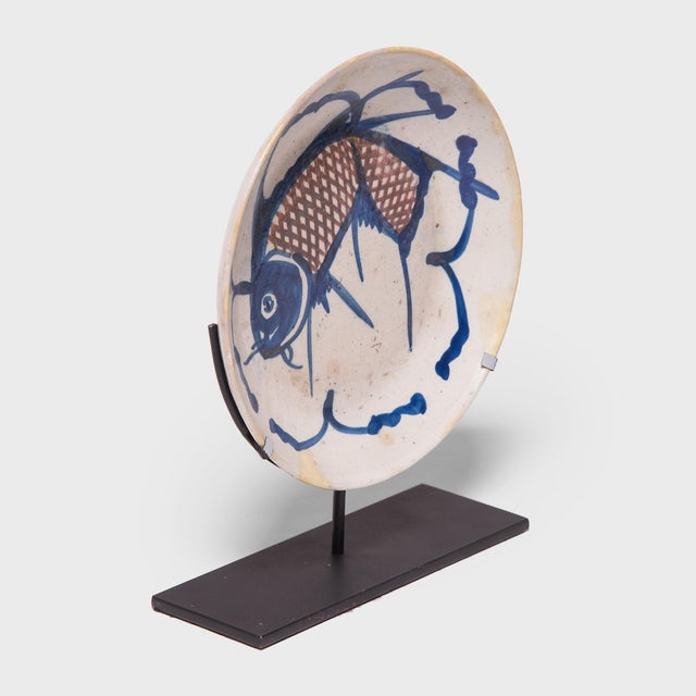 19th Century Chinese Blue and White Fish Plate For Sale - Image 4 of 5