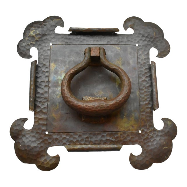 Arts and Crafts Brass Hammered Door Knocker For Sale
