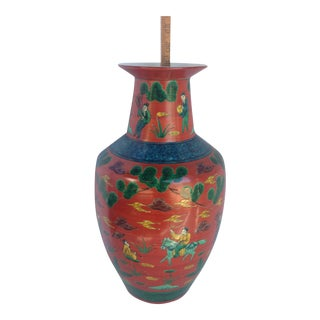 Large Chinese Motif Red Vase For Sale