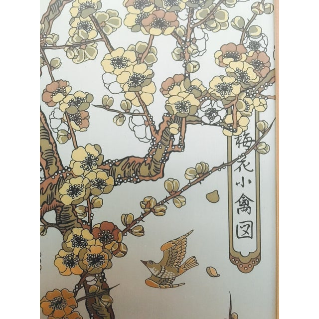 Vintage Japanese Silver Etching Wall Art For Sale - Image 4 of 6