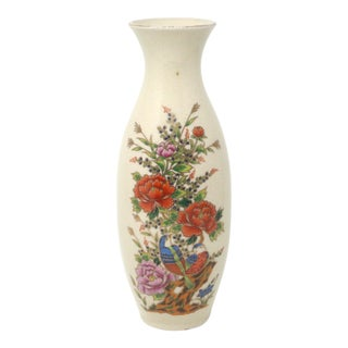 Japanese Flowers and Birds Vase For Sale