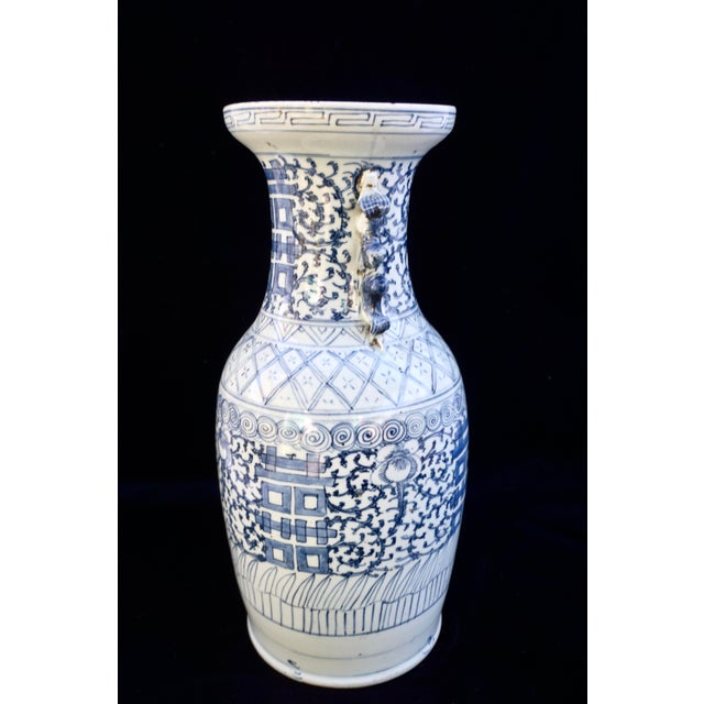 Antique Chinese Blue White Porcelain Baluster Vase Chairish