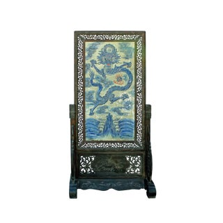 Chinese Blue White Dragon Theme Porcelain Wood Panel Divider Floor Screen For Sale
