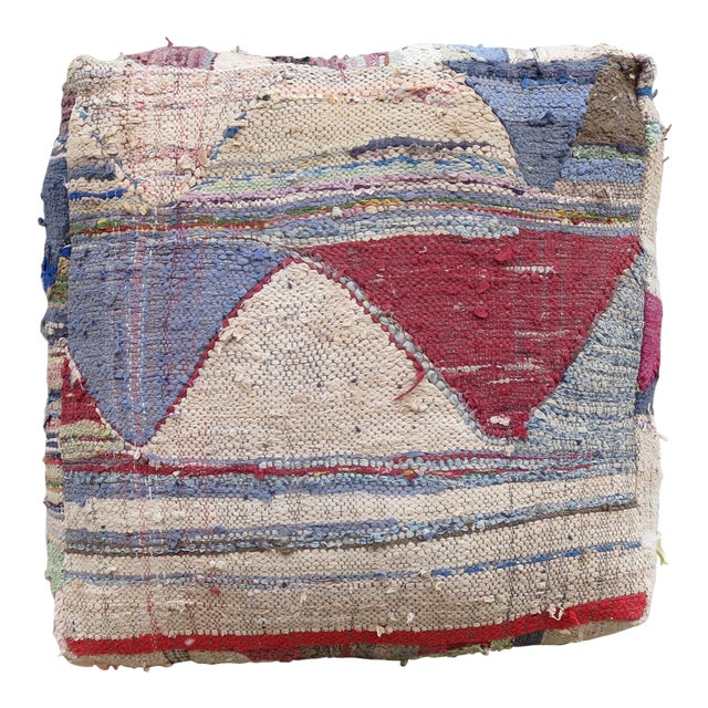 Moroccan Floor Pillow - Image 1 of 4