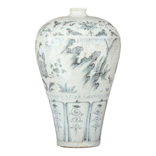 Chinese Porcelain Yaun Meiping Vase For Sale
