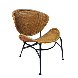 1970s Vintage Rattan Clam Shell Chair For Sale