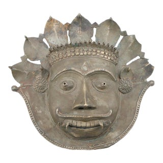 19th Century Indian Bronze Tiger Bhuta Mask For Sale