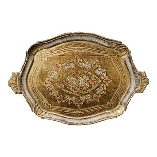 Italian Beige Florentine Wood Painted & Gilded Tray
