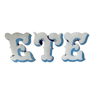 """Vintage French Blue and White Large Enamel Letters """"ETE"""" Which Spell Summer - 3 Pieces For Sale"""