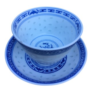 Vintage Chinese Hand-Painted Translucent Rice Pattern Cup and Saucer For Sale