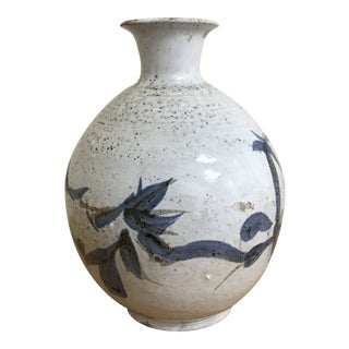 Vintage Folk Art Pottery Vase For Sale