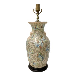 Vintage Chinese Blossoms Vase Lamp