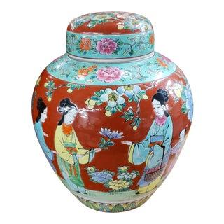 Circa 1900 Chinese Famille Rouge Porcelain Figural/Floral Motifs Ginger Jar For Sale