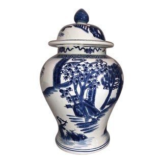 Chinoiserie Blue and White Small Ginger Jar For Sale