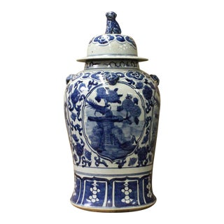 Chinese Blue & White Flower Birds Theme Porcelain Large General Jar