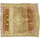 Image of Vintage Turkish Kars Rug - 5′11″ × 7′ For Sale