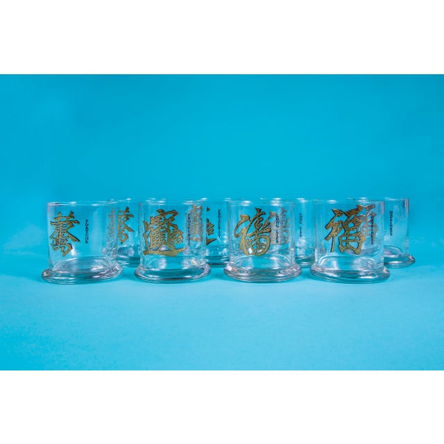 Glass 1960's Set of 8 Cera Chinese Character Glasses For Sale - Image 7 of 7