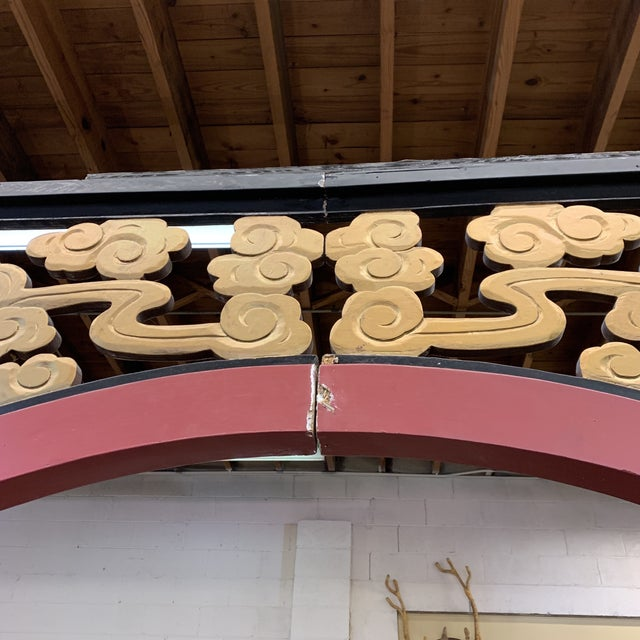 Room Size Wood Carved Chinese Moon Gate For Sale In Richmond - Image 6 of 13