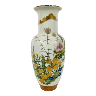 Vintage Hand Painted Japanese Vase With Gold Embellishments For Sale