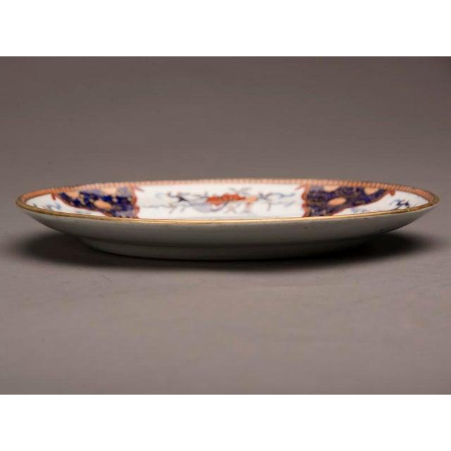 Davenport Set Four Davenport China Dinner Plates, England c. 1840 For Sale - Image 4 of 7
