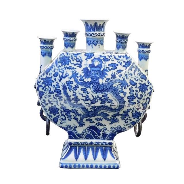 Blue & White Porcelain 5 Mouths Dragon Vase - Image 3 of 7