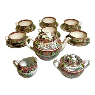 Mid-Century Yang Cheng Famille Rose Tea Set - 17 Piece Set For Sale
