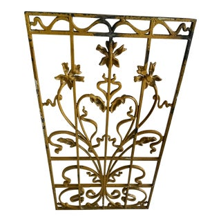 Art Nouveau Gold Painted Iron Window/Wall Adornment For Sale