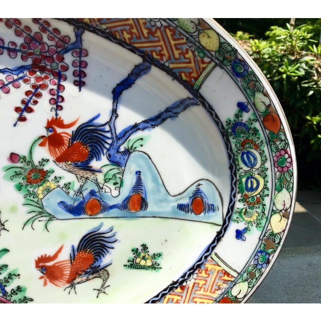 1940s 1940s Vintage Chinoiserie Rooster Platter For Sale - Image 5 of 9