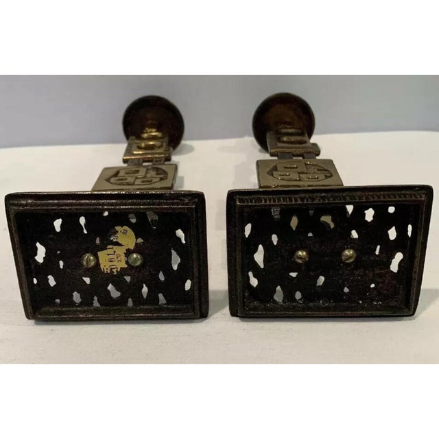 1960s Mid-Century Modern Brutalist Jewish Sabbath or Daily Candleholders - a Pair For Sale - Image 10 of 12
