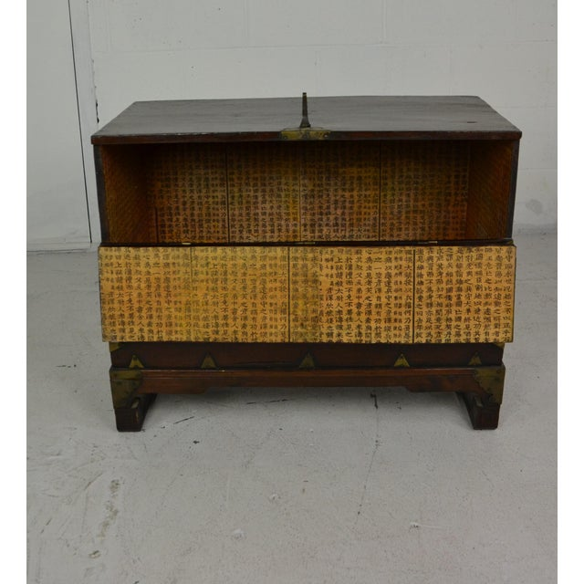 1920s 1920s Asian Nightstands-a Pair For Sale - Image 5 of 6
