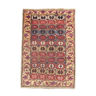 Bidjar Rug For Sale