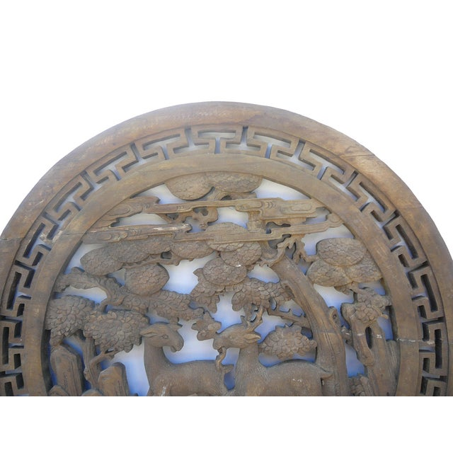 Chinese Vintage Round Deer Pine Wall Plaque - Image 2 of 5