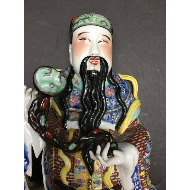 Asian Chinese Porcelain Deities, Fu, Lu, Shou Wall Hanging Figures - Set of 3 For Sale - Image 3 of 10