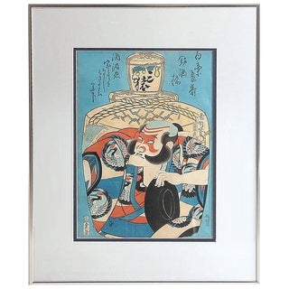 Vintage Mid-Century Japanese Woodblock Print For Sale