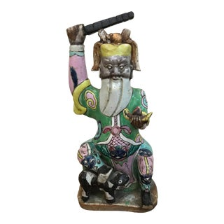 19th Century Chinese Export Porcelain Famille Rose Ancestral Figure For Sale