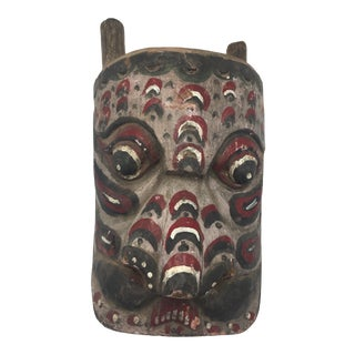 Antique Wooden Barong Mask With Hinged Jaw For Sale