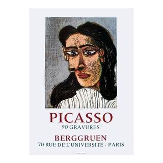 """Pablo Picasso Portrait of Dora Maar 27.5"""" X 19.75"""" Lithograph 1971 Cubism Gray Woman For Sale"""