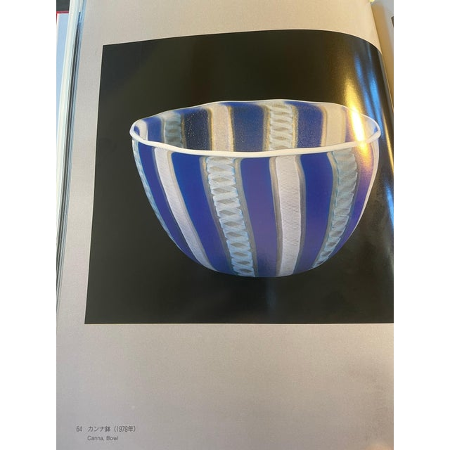 Mid-Century Modern Japanese Art Glass Sculptural Vessel by Kyohei Fujita For Sale - Image 3 of 12