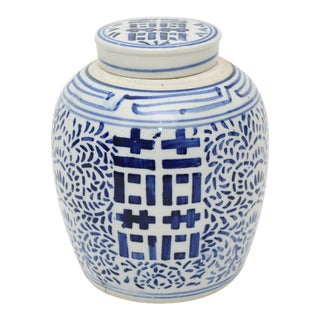 Lidded Double Happiness Chinoiserie Jar For Sale