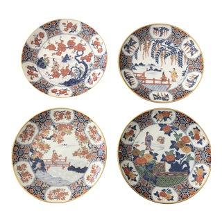 Chinoiserie Porcelain Decorative Plates - Set of 4 For Sale