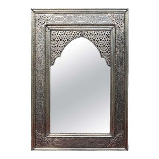 Rectangular Moroccan Metal Inlaid Mirror For Sale