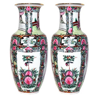 Vintage, Chinoiserie Porcelain Vases - a Pair Preview