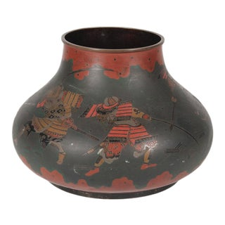 1900s Asian Brass Inlaid Bowl For Sale