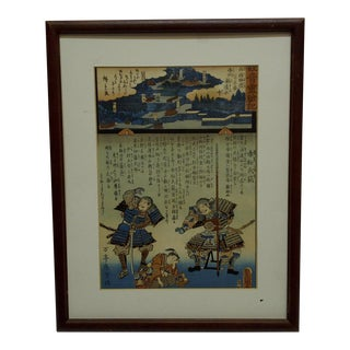 """Samurai"" Original Framed & Matted Japanese Color Print"