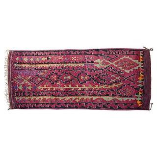 Vintage Moroccan Beni M'Guild Rug - 13' X 6'2'' For Sale